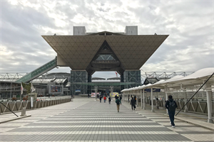 第四十八屆東京摩托車展停辦公告
