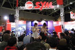 SYM 三陽機車 2021 國際摩托車暨用品展